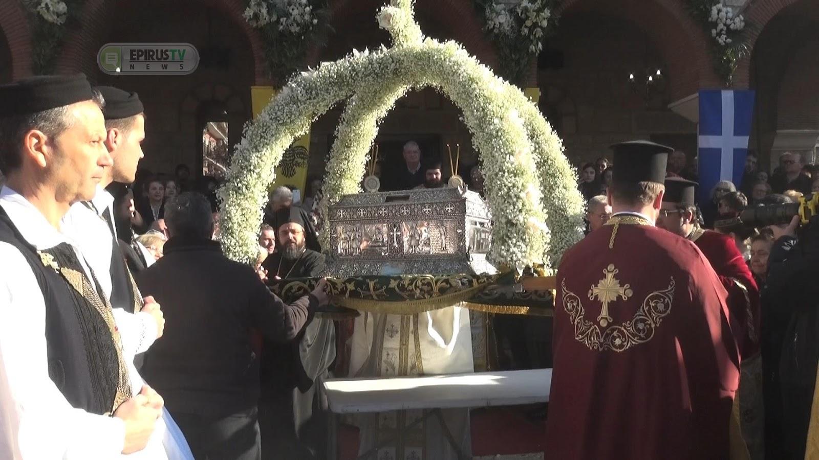 Τα Ιωάννινα γιόρτασαν τον Πολιούχο τους Νεομάρτυρα Άγιο Γεώργιο![φωτό-βίντεο]