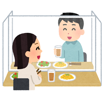 アクリル板越しに食事をする人たちのイラスト