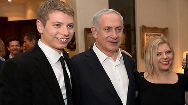 Yair Netanyahu ile ilgili görsel sonucu