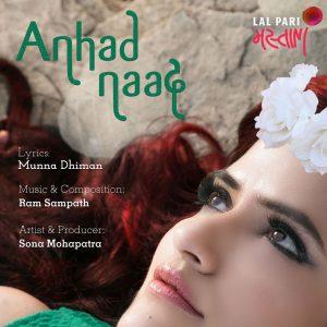 Anhad Naad (2018)