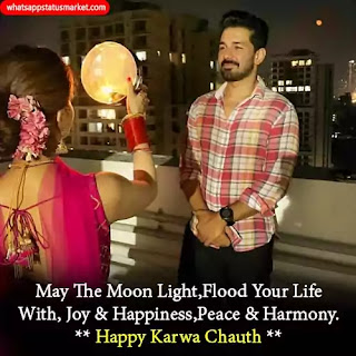 karwa chauth images shayari in english