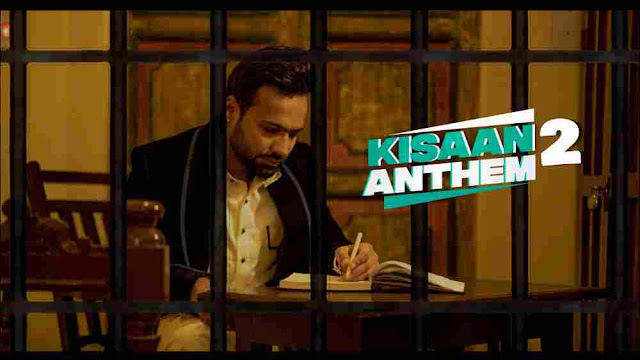 Kisaan Anthem 2 Lyrics in English Shree Brar