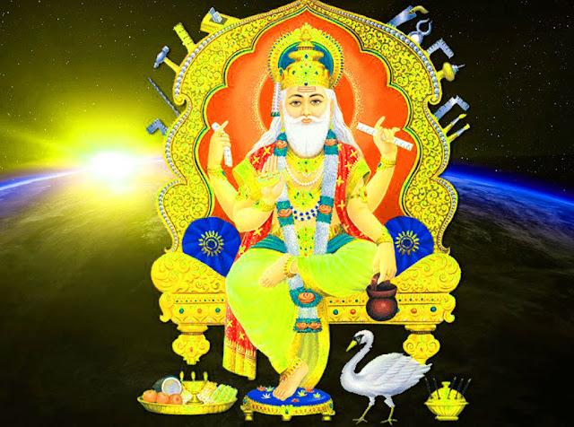 vishwakarma god photos