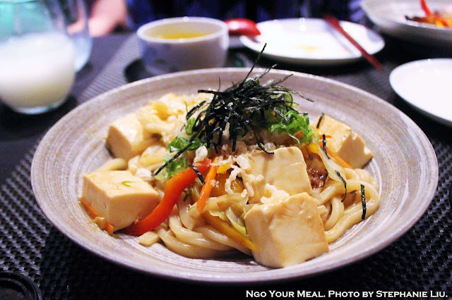 Tofu Yaki Udon at TEISUI in New York City