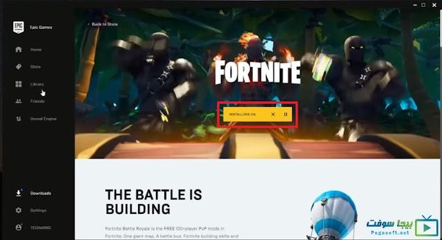 تحميل لعبة فورت نايت على الكمبيوتر من ميديا فاير