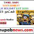 Tamil Nadu Government Public Holiday List 2020 - TN Govt Leave calendar 2020 Official Release
