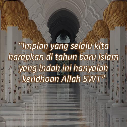 Dp Tahun Baru Islam 1442 H  2020 M Lengkap dengan Gambar
