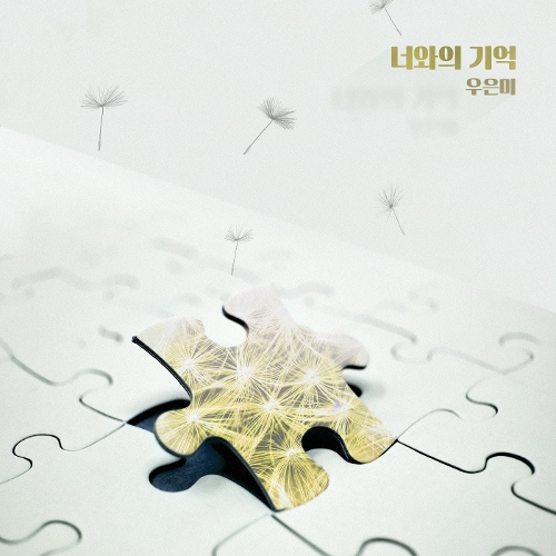 Woo Eun Mi – Sunny Again Tomorrow OST Part.8