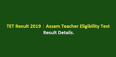 TET Result 2019 | Assam Teacher Eligibility Test Result Details.