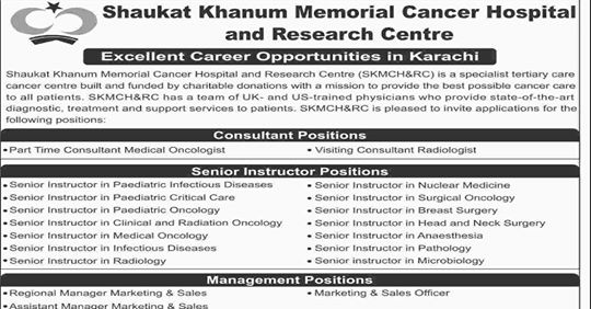 Shaukat Khanum Memorial Cancer Hospital & Research Centre Karachi Jobs 2019-Shakirjobs