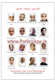 Gujarat-All -CM-List-In-One-Image