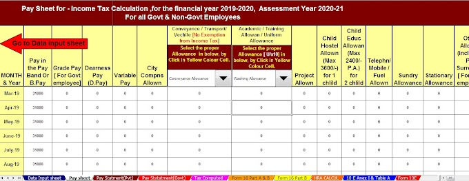 Download Automated All in One TDS on Salary Govt & Non-Govt  Employees for the Financial Year 2019-2020 and Assessment Year 20120-2021.