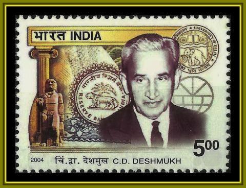 सीडी देशमुखांचा मराठी बाणा (Spontaneous Lyrical Response by Finance Minister C.D. Deshmukh)