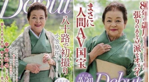 'Nak orang muda je' - Nenek berusia 83 tahun jadi bintang filem dewasa selepas suaminya meninggal dunia