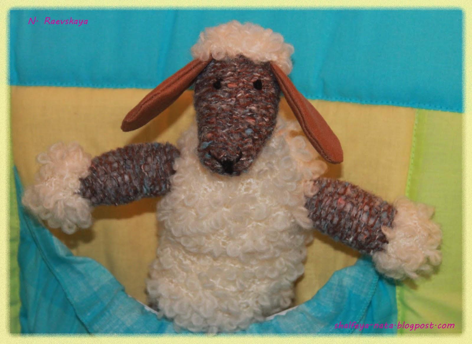 овечка связанная своими руками