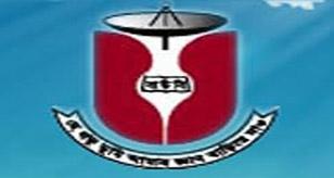Bangladesh Open University BOU Job Circular-2019