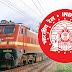 Railway Recruitment Cell 2019 Multi Tasking Staff Jobs in Northern Railway by jobcrack.online