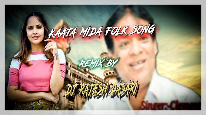 Kaata Mida Folk Song Remix By Dj Rajesh Dasari