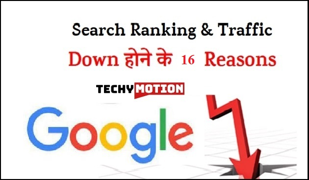 why-search-rankings-traffic-drop