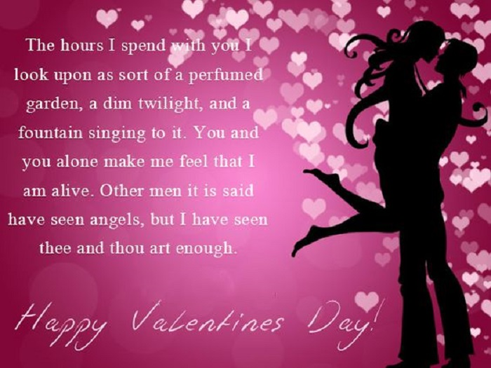 valentine sms for husband