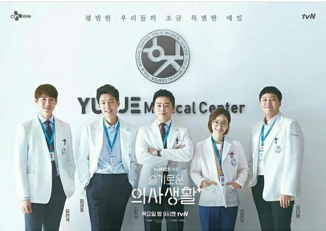 5 Drama Korea Favorit