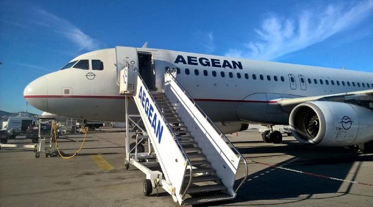 Aegean Airlines Hava Yolları İstanbul Şubesi Ofisi