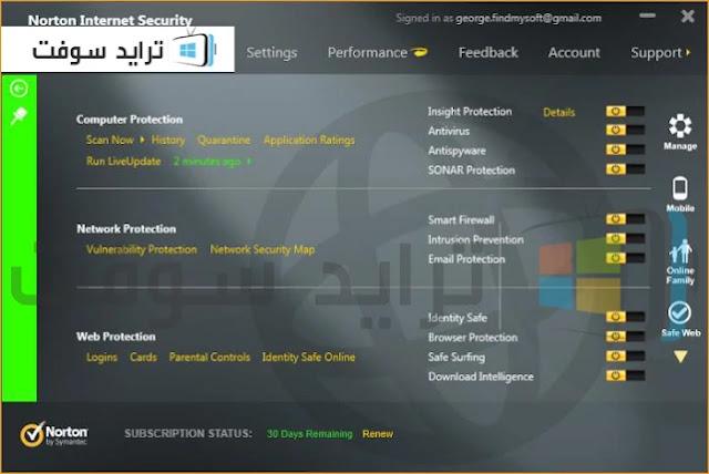 download norton antivirus apk