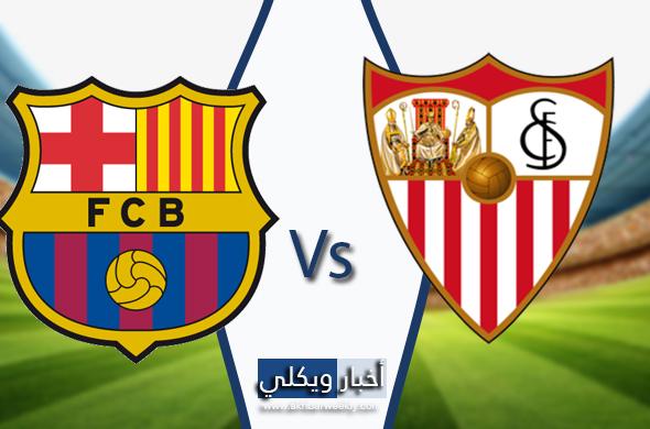 برشلونة تثور أمام إشبيلية وتفوز عليها بأربعة أهداف مقابل هدفين