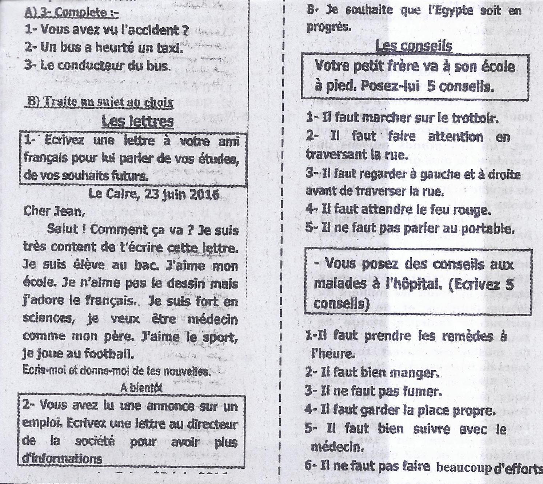 اهم أسئلة اللغة الفرنسية بالاجابات لن يخلو منها امتحان 3 ثانوي 2016 18