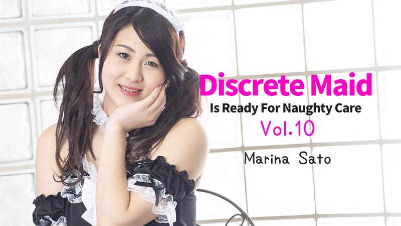 Marina Sato Naughty Maid Care