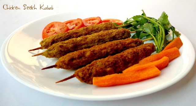 chicken-seekh-kabab-recipe