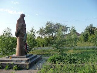 Мирноград. Донецька обл. Пам'ятник на братській могилі