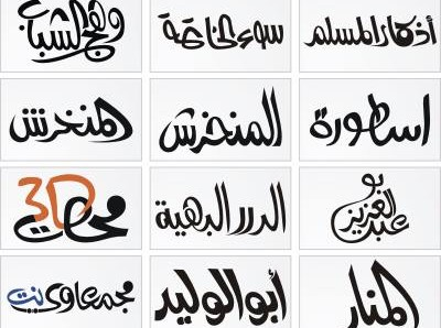 خطوط عربية مزخرفة,خطوط عربية للفوتوشوب,خطوط عربية للنسخ,خطوط عربية 2020,خطوط عربية اون لاين,خطوط عربية مزخرفة للنسخ,خطوط عربية للاندرويد,خطوط عربية للتحميل,خطوط عربية للتصميم,خطوط عربية يدوية,خطوط عربية يقبلها الفيس,خطوط عربية يصعب قرائتها,خطوط يد عربية للفوتوشوب,خطوط يد عربي,ياسمين خطوط عربية,خطوط عربية وانجليزية,خطوط عربية وورد,خطوط عربية وانجليزية للفوتوشوب,خطوط عربية وورد 2010,خطوط عربية واضحة,خطوط عربية واسمائها,خطوط عربية وورد 2007,خطوط عربية ووردبريس,خطوط عربية هندسية,خطوط عربية هواوي,خطوط عربية هاكين,خطوط عربية هندية,خطوط عربية هواء نجد,خطوط عربيه هاتف,خطوط هاكين عربية,الخطوط العربية هي,خطوط عربية نسخ لصق,خطوط عربية نسخ,خطوط عربية نادرة,خطوط عربية ناعمة,خطوط عربية نيون,خطوط عربية نص,خطوط عربية نقش,خطوط عربية نقاط,خطوط عربية الثلث,خطوط عربية لليفط,خطوط عربية كاليجرافي,خطوط عربية سلطان,خطوط عربية مزخرفة للفوتوشوب,خطوط عربية مجانية,خطوط عربية مزخرفة للايفون,خطوط عربية مشهورة,خطوط عربية مزخرفة word,خطوط عربية مميزة,خطوط عربية م,خطوط عربية للانستقرام,خطوط عربية للايفون,خطوط عربية للفوتوشوب 2021,خطوط عربية ل picsart,خطوط عربية ل هواوي,خطوط عربية ل inshot,خطوط عربية ل phonto,خطوط عربية ل cute cut,خطوط عربية ل شاومي,خطوط عربية ل word,خطوط عربية ل pixellab,خطوط عربية كلاسيكية,خطوط عربية كوفي,خطوط عربية كرتونية,خطوط عربية كبيرة,خطوط عربية كيوت كات,خطوط عربية كين ماستر,خطوط عربية كوبي بيست,خطوط عربية قديمة,خطوط عربية قديمة للفوتوشوب,خطوط عربية قوقل,خطوط عربية قران,خطوط عربية قص ولصق,خطوط عربية قابلة للنسخ,خطوط عربية قناة الجزيرة,خطوط عربية قلوب,خطوط عربية فخمة,خطوط عربية فوتوشوب,خطوط عربية فرشاة,خطوط عربية فوتوشوب 2020,خطوط عربية فيلمورا,خطوط عربية فونتو,خطوط عربية فارسية,خطوط عربية فوتوشوب 2021,خطوط في العربية,خطوط عربية غريبة,خطوط عربية غير مجانية,خطوط عربية غامقة,خطوط عربية غليظة,تحميل خطوط عربية غليظة,غيداء خطوط عربية,غيث خطوط عربية,غالية خطوط عربية,خطوط عربية عريضة,خطوط عربية عصرية,خطوط عربية عريضة للعناوين,خطوط عربية عيد مبارك,خطوط عربية على الصور,خطوط عربية عبارات,خطوط عربية عيدكم مبارك,خطوط عربية عثمانية,مثال على خطوط عربية,خطوط عربية hacen,خطوط عربية مشكلة,خطو