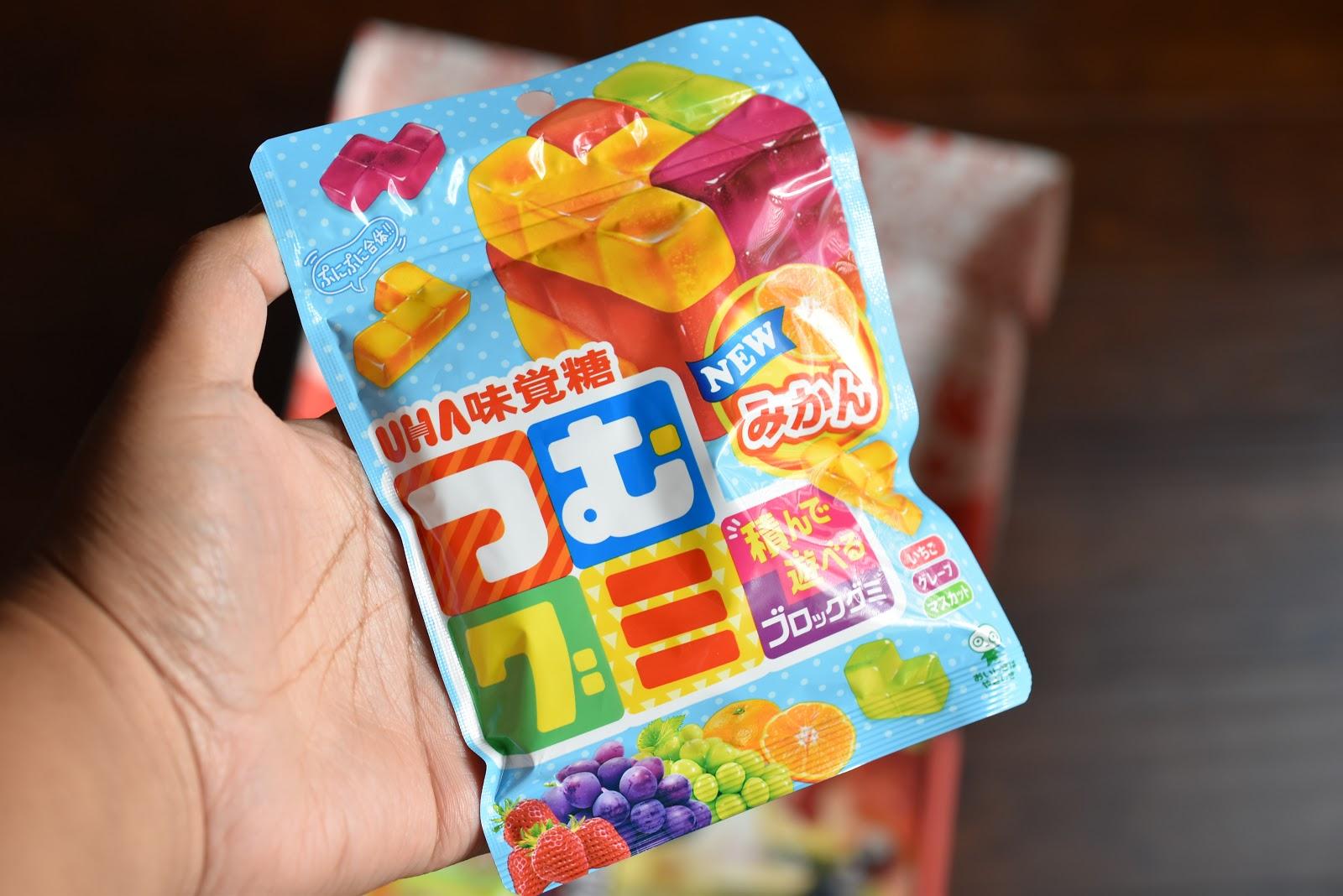 Tsumu Gummy
