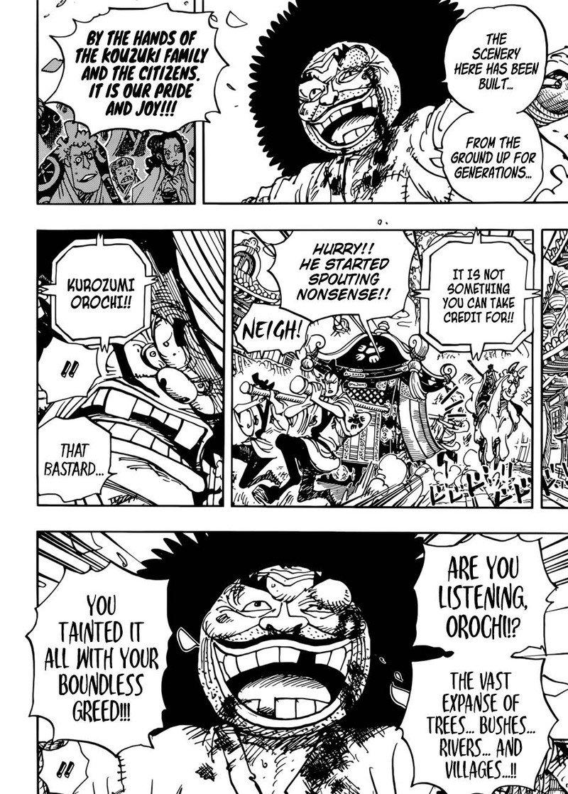 One Piece Manga Chapter 942 - Image 007