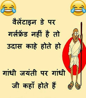 This image has an empty alt attribute; its file name is Happy-valentine-day-Images-In-Hindi-Shayari-Status-DP-Download17.jpg