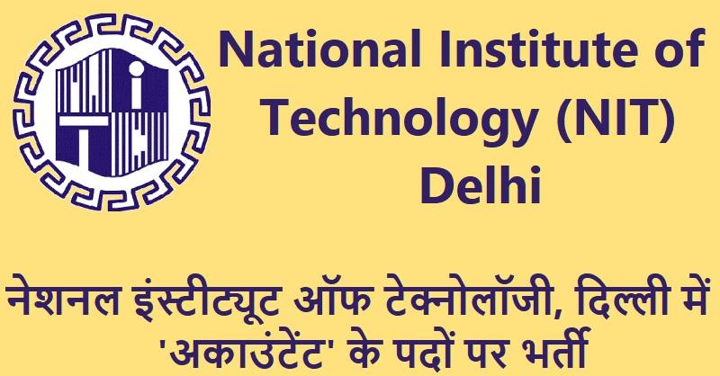 NIT Delhi Recruitment 2019