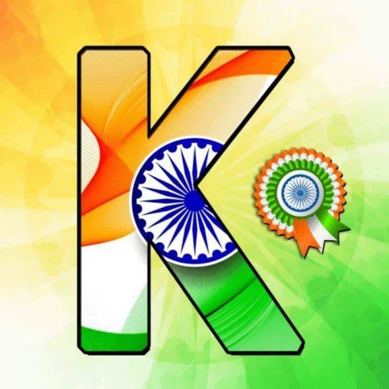15 August Alphabet K images