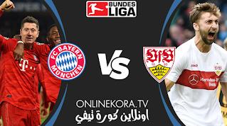 مشاهدة مباراة بايرن ميونخ وشتوتجارت بث مباشر اليوم 28-11-2020  في الدوري الألماني