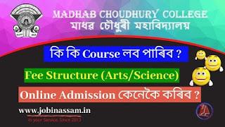 M.C.College