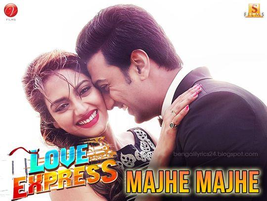 Majhe Majhe - Love Express (Bengali)