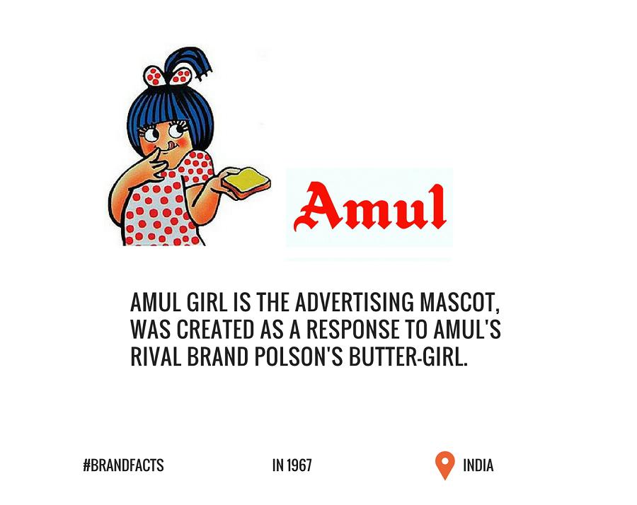 amull girl history