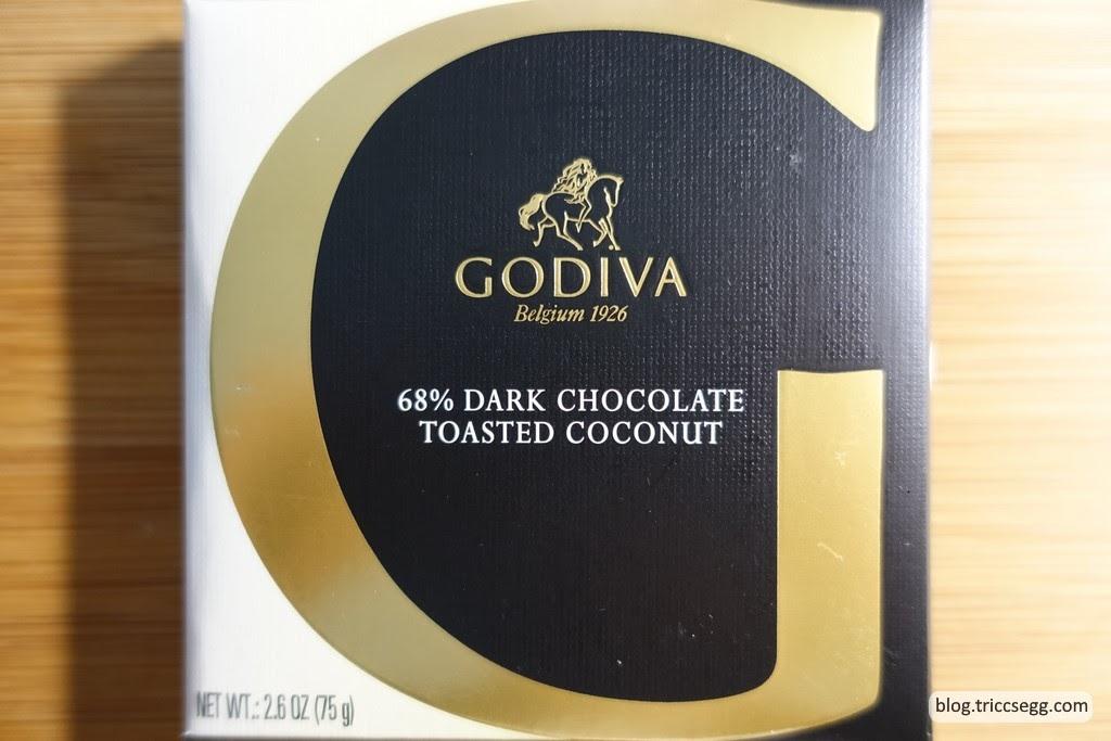 g by godiva(7).JPG
