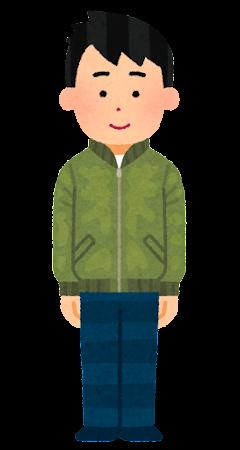 ブルゾンを着た人のイラスト(男性)