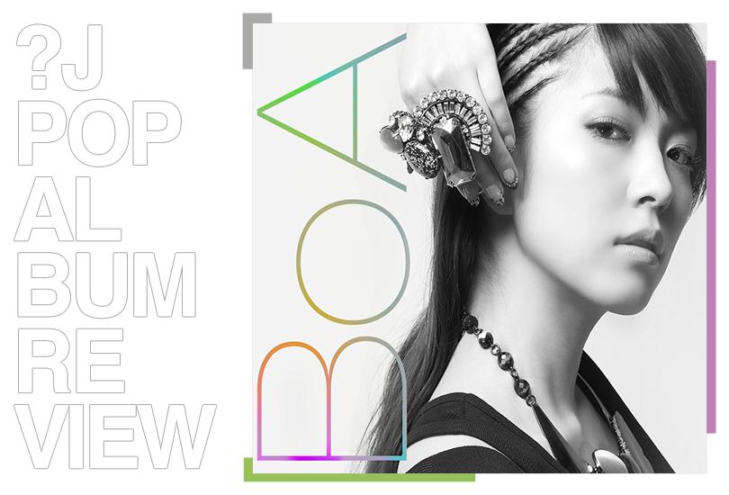 Album review: BoA - BoA | Random J Pop