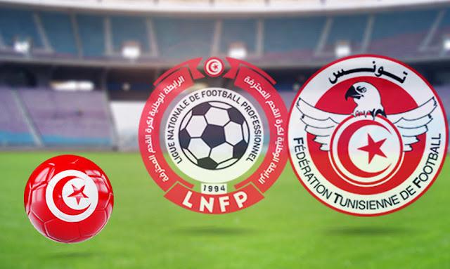 Calendrier de la fin de la saison footballistique en Tunisie