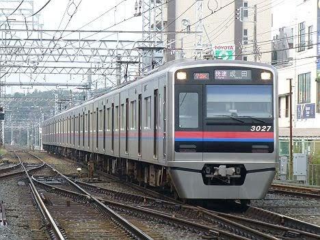 【ダイヤ改正で残存!】3000形の快速 成田行き