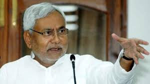 COVID-19-Nitish-government-is-kind-to-teachers-suspension-of-teachers-will-be-back-8340