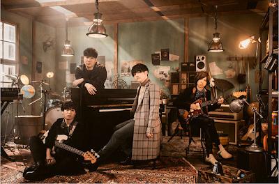 Official HIGE DANdism - I LOVE... (Lyrics Terjemahan) | Koi wa Tsuzuku yo Dokomademo Theme Song, Lyrics-Chan