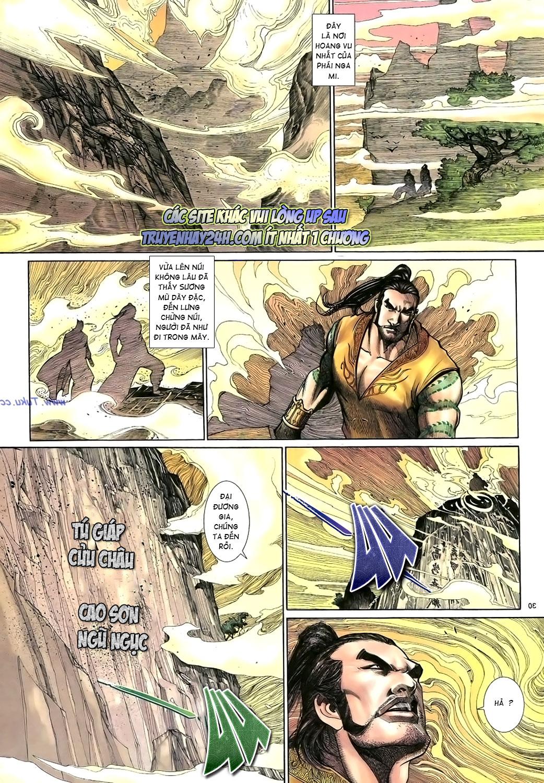 Anh hùng vô lệ Chap 15: Hổ thét long gầm người cạn chén  trang 31